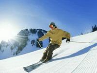 начинающему горнолыжнику